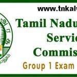 tnpsc-group1-exam-results