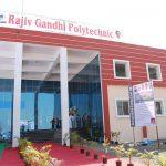 rajivgandhi-polytechinic-college