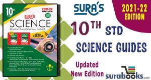 tamilnadu samacheer kalvi 10th science guide