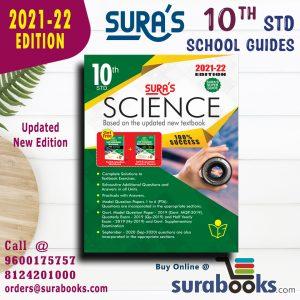 tamilnadu samacheer kalvi 10th science books and guide